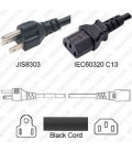 Japan JIS 8303 Male to C13 Female 2.5 Meters 12 Amp 125 Volt VCTF 3x1.25 Black Power Cord