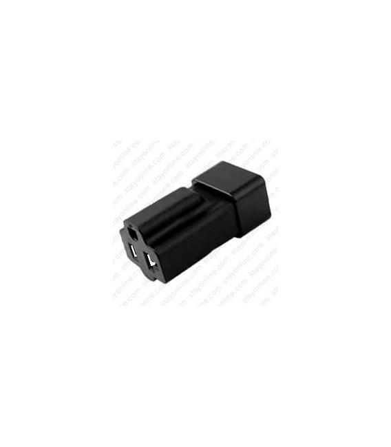 C20 Plug to North America NEMA 5-15/20 Connector Block Adapter - Black