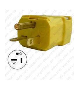 Hubbell HBL5364VY NEMA 5-20 Male Plug - Valise, Yellow